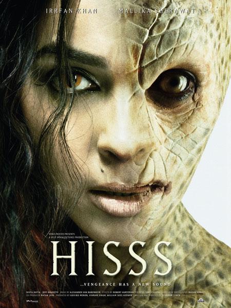 hisss-poster-03