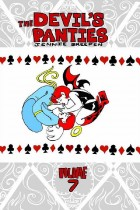 Devil's Pantie 7