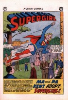 Action275_18Supergirl